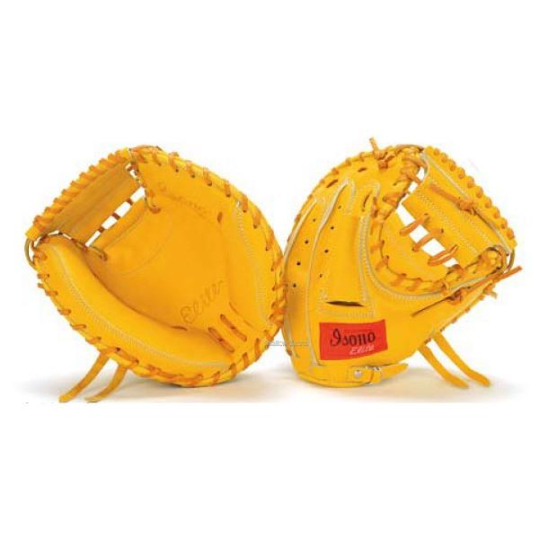 【あす楽対応】 少年野球 ジュニア 少年軟式グローブ 少年野球 軟式 グラブ アシックス ベースボール DIVE ダイブ オールラウンド用 BGJ8BK 野球用品 スワロースポーツ