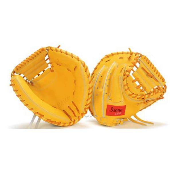 イソノ isono 野球 軟式 グローブ グラブ ELITE SERIES 捕手用 GC-1802 軟式用 M号 M球 入学祝い 合格祝い 春季大会 新入生 卒業祝いのプレゼントにも 野球部 野球用品 スワロースポーツ