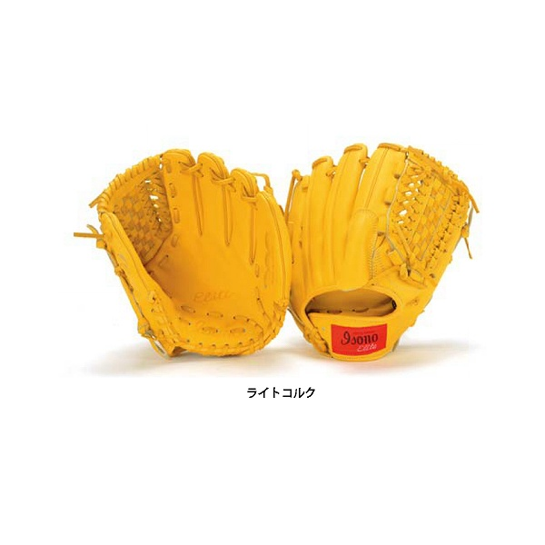 イソノ isono 硬式グローブ グラブ ELITE SERIES 投手用 GE-181 硬式用 高校野球 入学祝い 合格祝い 春季大会 新入生 卒業祝いのプレゼントにも 野球部 野球用品 スワロースポーツ