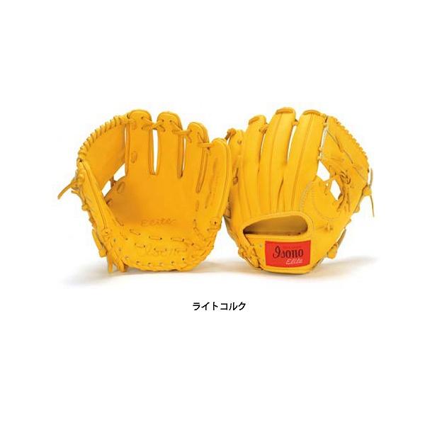 イソノ isono 硬式グローブ グラブ ELITE SERIES 内野手用 GE-184 硬式用 高校野球 入学祝い 合格祝い 春季大会 新入生 卒業祝いのプレゼントにも 野球部 野球用品 スワロースポーツ