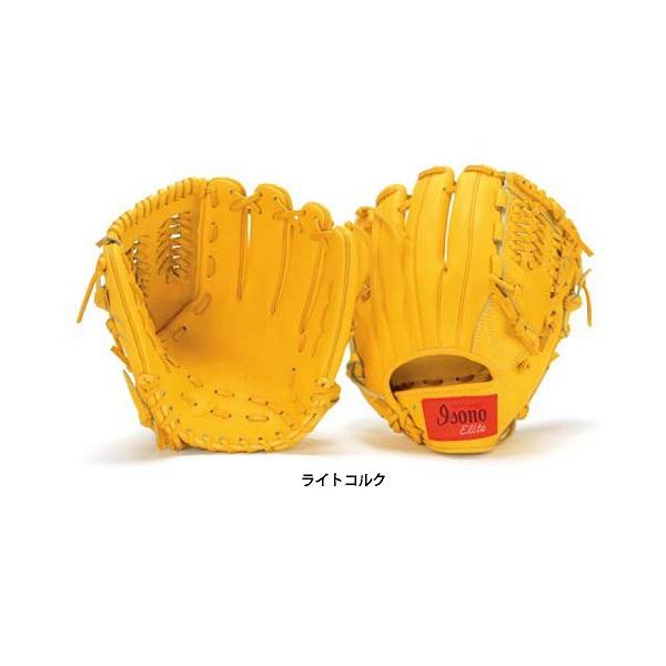 イソノ isono 硬式グローブ グラブ ELITE SERIES 内野手用 GE-185 硬式用 高校野球 合宿 秋季大会 野球用品 スワロースポーツ