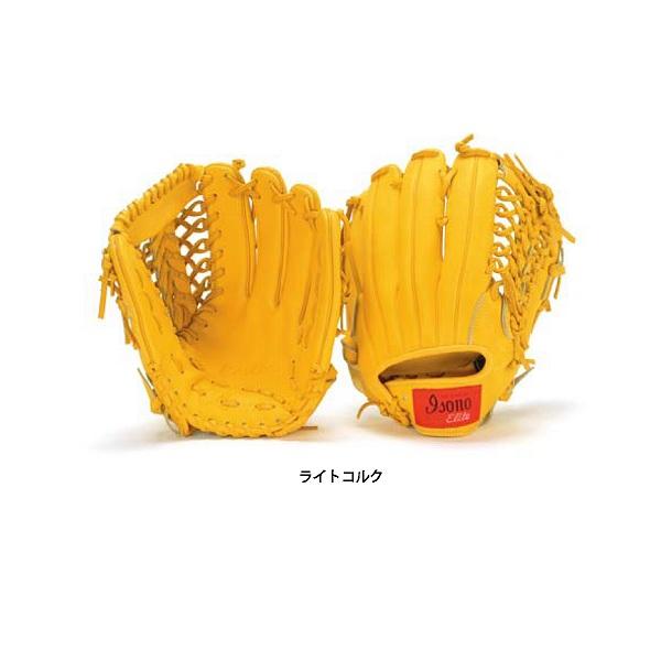 イソノ isono 硬式グローブ グラブ ELITE SERIES 外野用 外野手用 GE-187 硬式用 高校野球 野球部 硬式野球 部活 大人 野球用品 スワロースポーツ