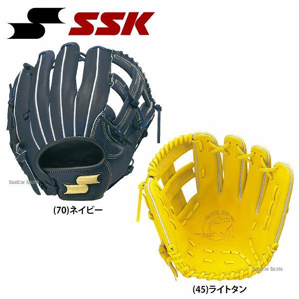 【あす楽対応】 SSK エスエスケイ 軟式 グローブ グラブ スーパーソフト オールラウンド用 SSG850F 軟式用 秋季大会 野球用品 スワロースポーツ