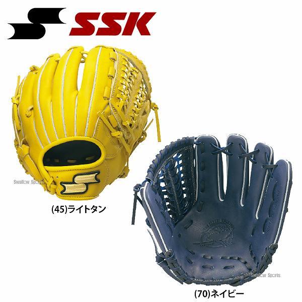 【あす楽対応】 SSK エスエスケイ 軟式 グローブ グラブ スーパーソフト オールラウンド用 SSG860F