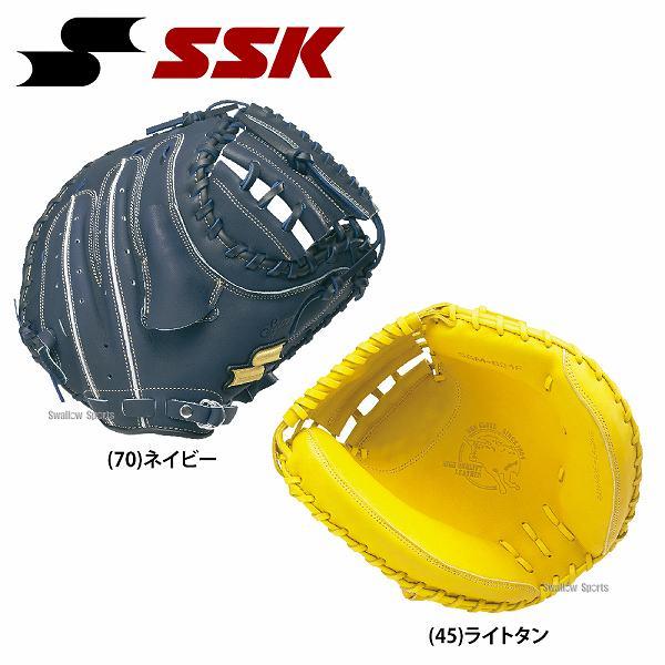 【あす楽対応】 SSK エスエスケイ 軟式 キャッチャーミット スーパーソフト 捕手用 SSM821F 軟式用 M号 M球 野球部 入学祝い、父の日、子供の日のプレゼントにも 軟式野球 野球用品 スワロースポーツ
