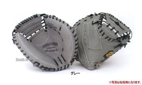 プロマーク 野球 軟式 一般用 キャッチャーミット 左用 PCM-4356RH グローブ 野球 軟式 キャッチャーミット Promark 野球部 入学祝い、父の日、子供の日のプレゼントにも 軟式野球 野球用品 スワロースポーツ