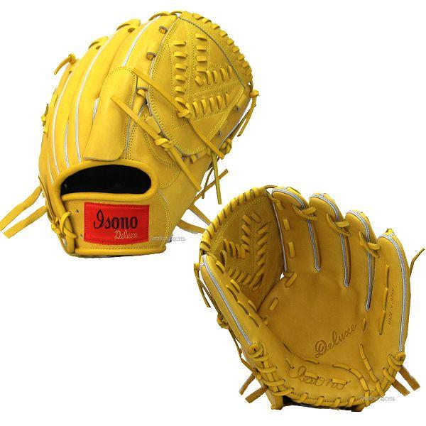 イソノ isono 硬式グローブ グラブ DELUXE SERIES 投手用 GD-2161 硬式グローブ ピッチャー用 野球部 高校野球 入学祝い 合格祝い 春季大会 新入生 卒業祝いのプレゼントにも 野球用品 スワロースポーツ