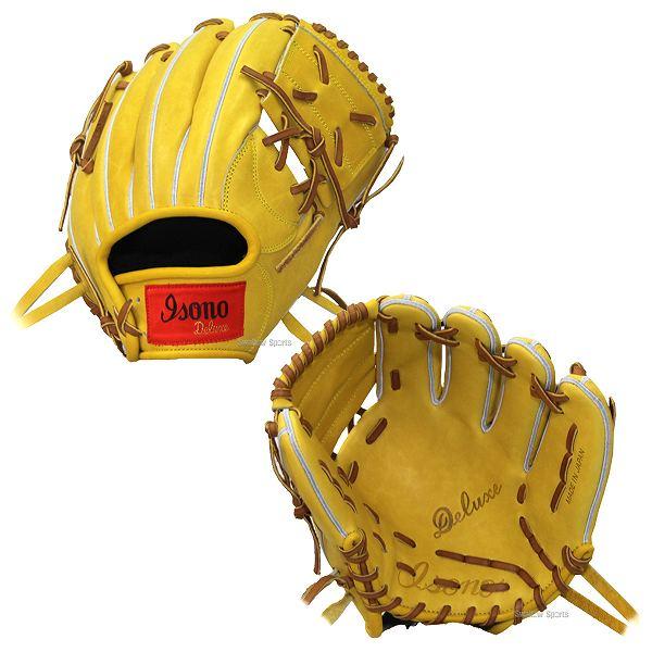 イソノ isono 硬式グローブ グラブ DELUXE SERIES 内野手用 GD-2164 硬式グローブ 野球部 高校野球 入学祝い 合格祝い 春季大会 新入生 卒業祝いのプレゼントにも 野球用品 スワロースポーツ