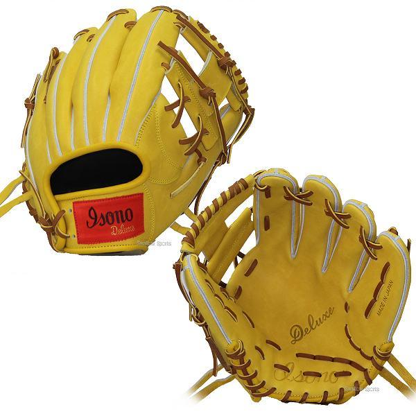 イソノ isono 硬式グローブ グラブ DELUXE SERIES 内野手用 GD-2166 硬式グローブ 合宿 野球部 高校野球 秋季大会 野球用品 スワロースポーツ