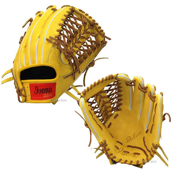 イソノ isono 硬式グローブ グラブ DELUXE SERIES 外野用 外野手用 GD-2167 硬式グローブ 合宿 野球部 高校野球 秋季大会 野球用品 スワロースポーツ