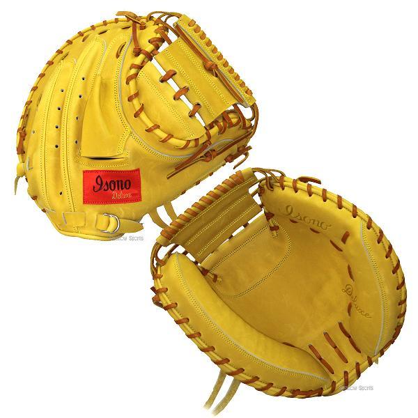 イソノ isono 硬式 キャッチャーミット DELUXE SERIES 捕手用 GC-2162 硬式グローブ 合宿 野球部 高校野球 秋季大会 野球用品 スワロースポーツ