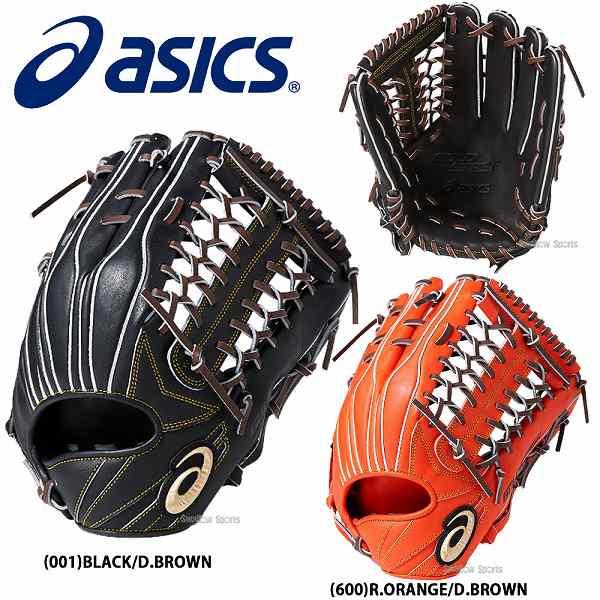 【あす楽対応】 送料無料 アシックス ベースボール ASICS 軟式 グローブ グラブ ゴールドステージ スピードアクセル タイプD 外野手用 3121A130