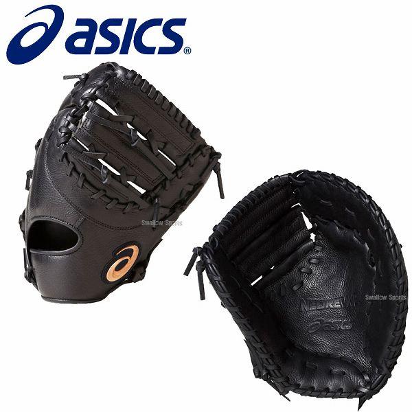 【あす楽対応】 アシックス 限定 ベースボール ASICS 軟式 ミット ネオリバイブ ファースト用 BGR7MF 軟式用 M号 M球 新商品 野球用品 スワロースポーツ