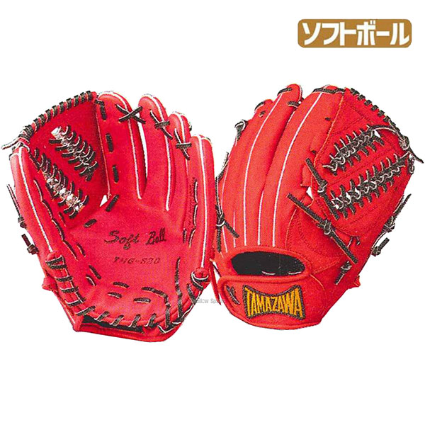 玉澤 タマザワ ソフトボール グローブ グラブ オールラウンド用 大型 TMG-S20 ソフトボール用 野球用品 スワロースポーツ