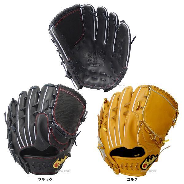 ファイヤーズ 野球 軟式 グローブ 一般 グラブ スピードレースシリーズ 投手用 FG-28NZR 軟式用 野球部 M号 M球 入学祝い、父の日、子供の日のプレゼントにも 軟式野球 野球用品 スワロースポーツ