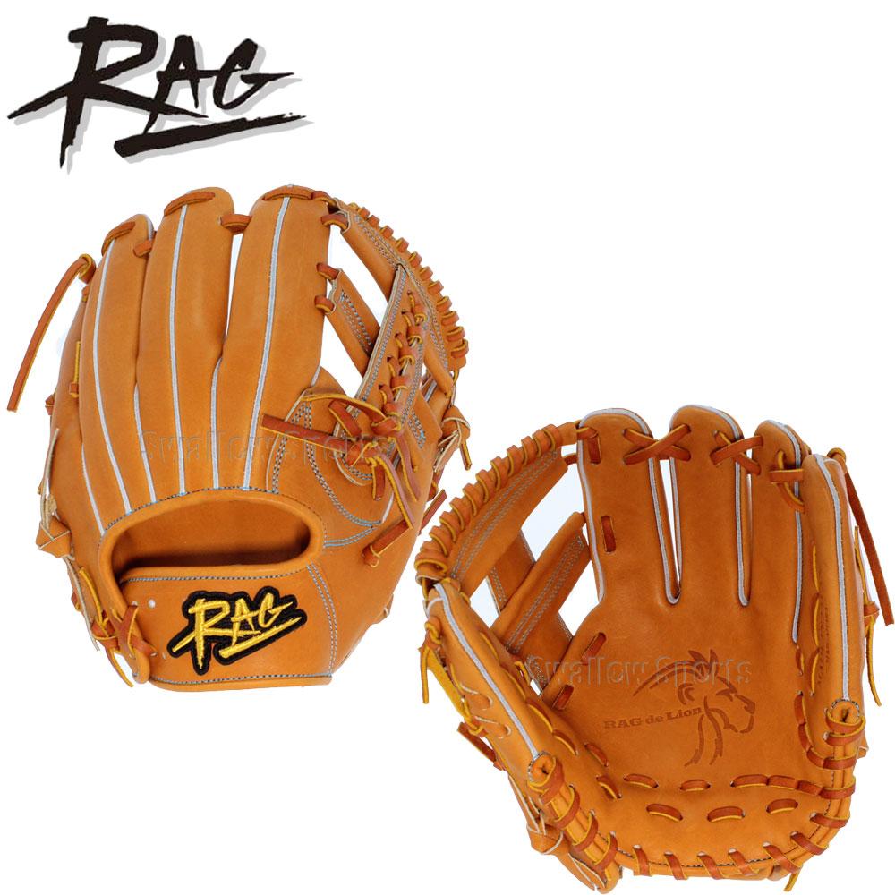【あす楽対応】 送料無料 ラグデリオン RAG de Lion 硬式 グラブ グローブ 内野手用 FRI-01SW 内野用 硬式用 野球用品 スワロースポーツ