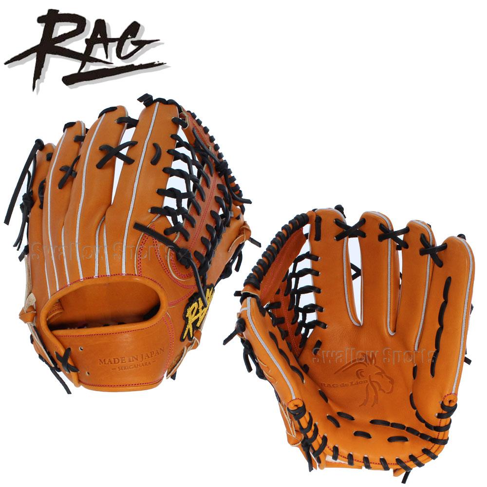 【あす楽対応】 送料無料 ラグデリオン RAG de Lion 硬式 グラブ グローブ 外野手用 SAT-01SW 外野用 硬式用 野球用品 スワロースポーツ