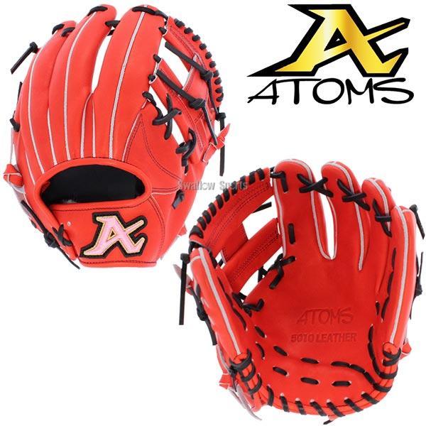 【あす楽対応】 送料無料 ATOMS アトムズ 限定 硬式グローブ 内野手用(セカンド・ショート向け)高校野球対応 グローブ グラブ ATK-X4 硬式用 秋季大会 新商品 野球用品 スワロースポーツ