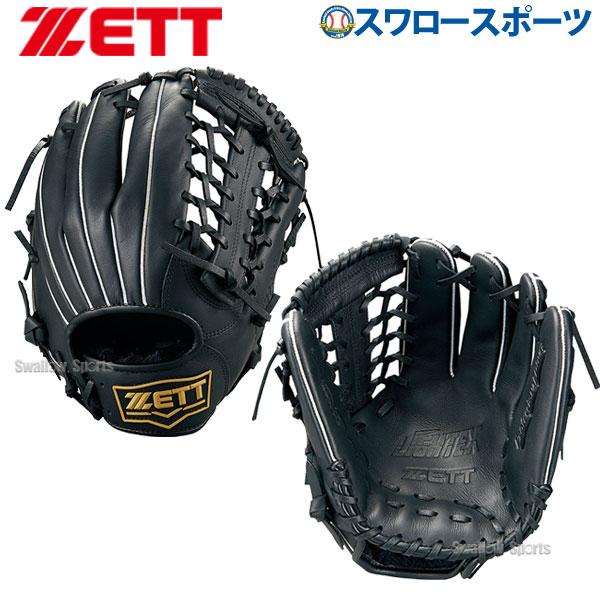 ゼット ZETT グラブ グローブ 軟式 ソフト兼用 ライテックス シリーズ 内野手用 オールラウンド用 BSGB3910 一般 野球部 軟式野球 野球用品 スワロースポーツ