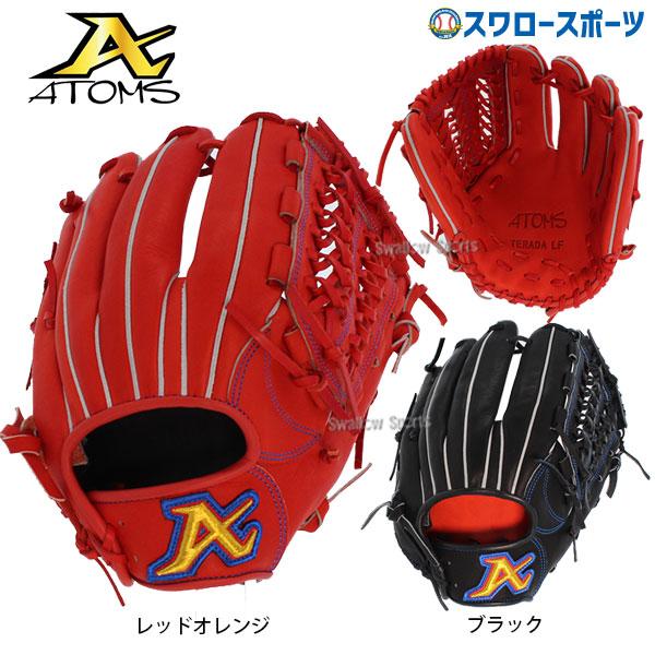 ATOMS アトムズ 硬式グローブ グラブ Global Line C 投手用 ACK-01A 硬式用 硬式野球 部活 野球部 高校野球 大人 野球用品 スワロースポーツ