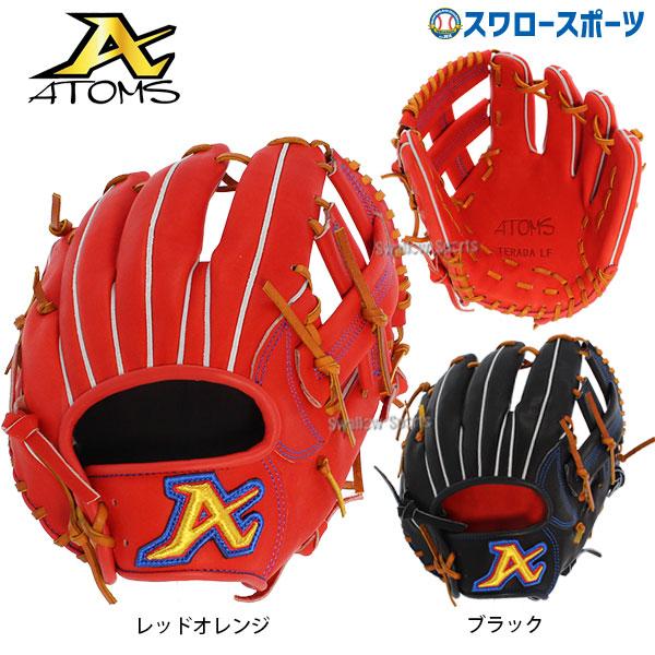 ATOMS アトムズ 硬式 グローブ グラブ Global Line C 内野手用 ACK-05A 右投用 硬式用 硬式野球 部活 夏季大会 野球部 高校野球 野球用品 スワロースポーツ