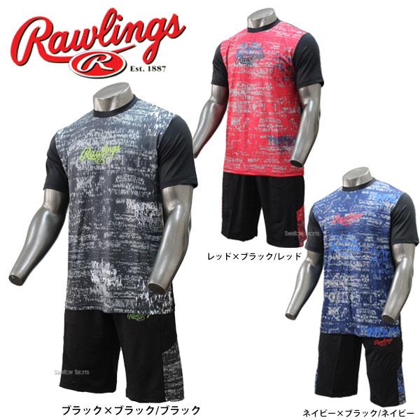 ローリングス ウェア プレーヤー 上下セット メンズ トレーニングウェア Tシャツ ハーフパンツ AST8F01-AOP8F03 ウェア ウエア 練習着 セットアップ 野球部 メンズ 野球用品 スワロースポーツ