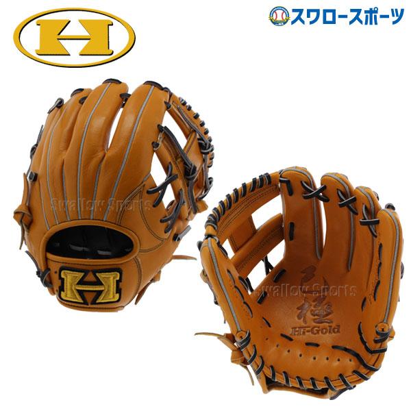 【あす楽対応】 ハイゴールド 軟式グローブ グラブ 己極 二塁手 遊撃手用 OKG-6026 右投げ用 軟式用 大人 野球部 軟式野球 野球用品 スワロースポーツ