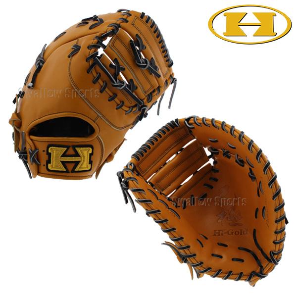ハイゴールド 軟式 ミット 己極 一塁手用 OKG-602F お年玉や、冬のボーナスのお買い物にも 新商品 野球用品 スワロースポーツ