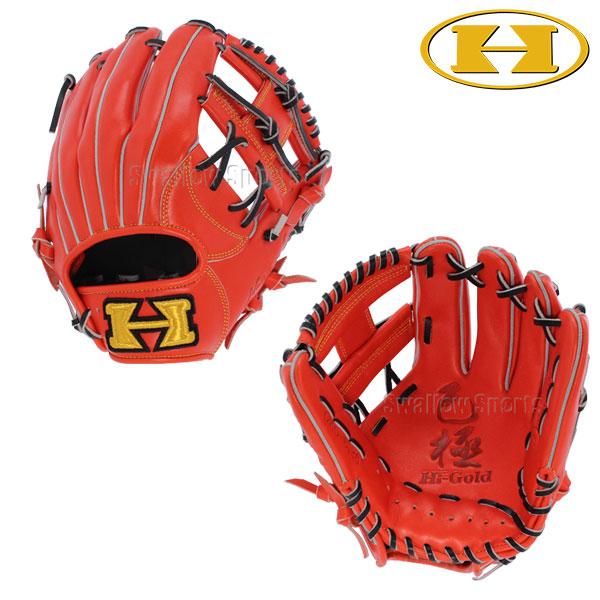 【あす楽対応】 ハイゴールド 軟式 グローブ グラブ 己極 二塁手 遊撃手用 OKG-6126 右投げ用