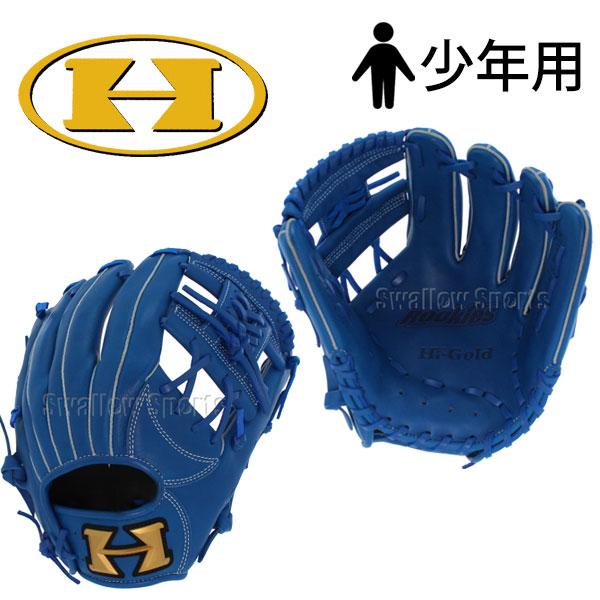 【あす楽対応】 ハイゴールド 軟式 グローブ グラブ ルーキーズ 内野手用 少年用 RKG-1824
