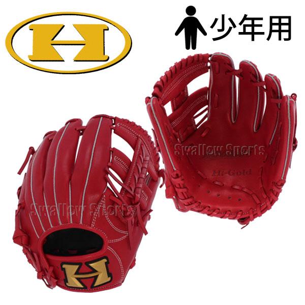 【あす楽対応】 ハイゴールド 軟式 グローブ グラブ ルーキーズ 内野手用 少年用 RKG-1829