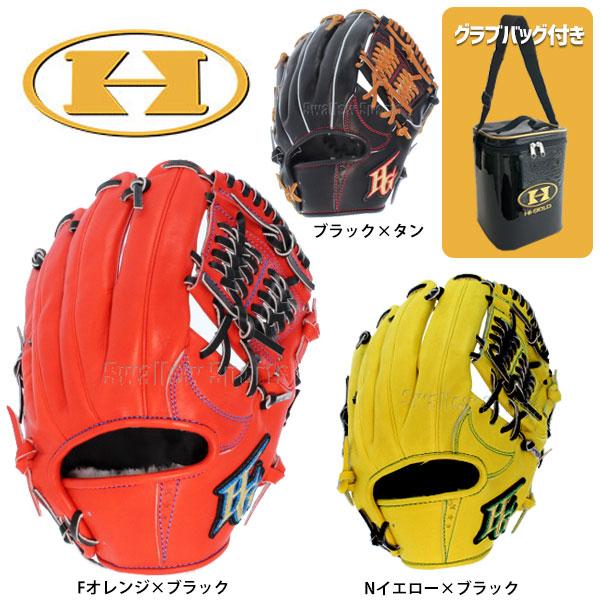 【あす楽対応】 ハイゴールド 硬式グローブ グラブ 技極 プロフェッショナル 二塁手・遊撃手用 WKG-1064