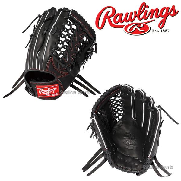 ローリングス 硬式 グローブ グラブ HOH R2G レギュラー FIT 外野手用 高校野球対応 GH9HRY70