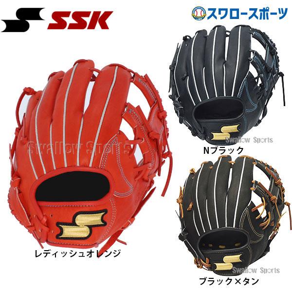 SSK エスエスケイ 限定 軟式 グローブ グラブ スーパーソフト オールラウンド用 SSG950 野球部 新商品 入学祝い、父の日、子供の日のプレゼントにも 軟式野球 野球用品 スワロースポーツ