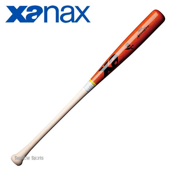【あす楽対応】 ザナックス 硬式 バット ザナックスプロ 木製 広島カープ 松山竜平選手型 BFJマーク入 BHB-1632