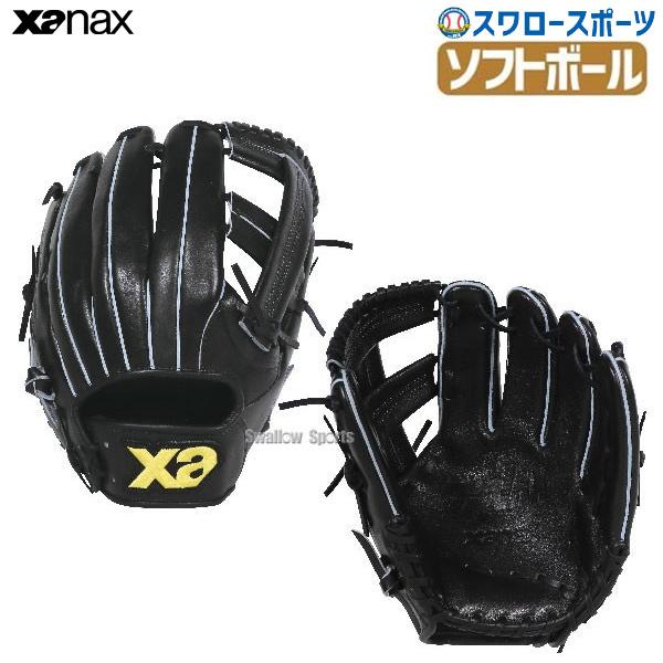 ザナックス 軟式 ソフト 兼用 グローブ グラブ オールラウンド用 (中) BRG-8153 軟式用 野球部 軟式野球 野球用品 スワロースポーツ