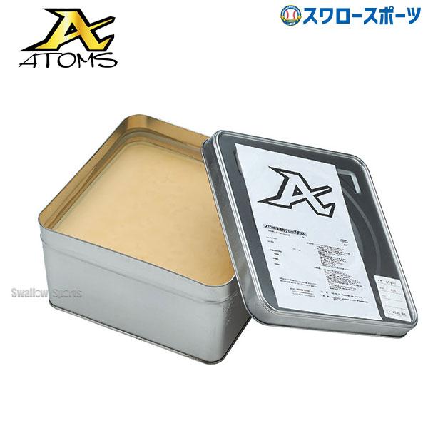 ATOMS アトムズ グリス 内野用 3kg GRS-1 野球部 野球用品 スワロースポーツ