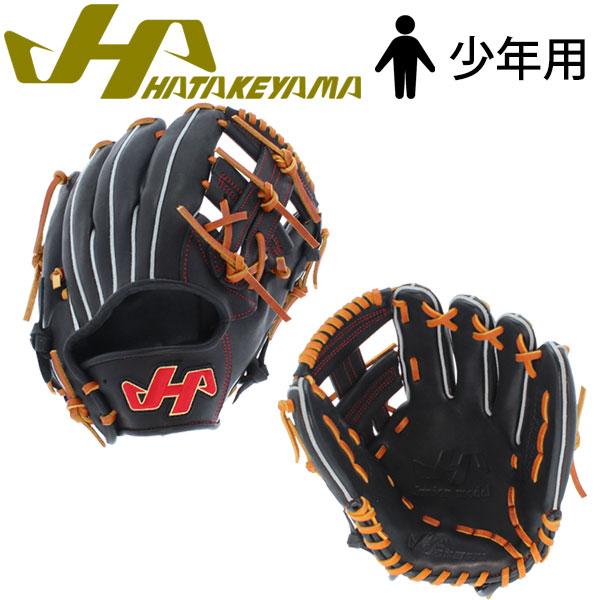 【あす楽対応】 ハタケヤマ hatakeyama 軟式 少年用 グラブ TH-Jr SERIES TH-JL19B グローブ 軟式用 入学祝い 合格祝い 春季大会 新入生 卒業祝いのプレゼントにも 野球部 野球用品 スワロースポーツ