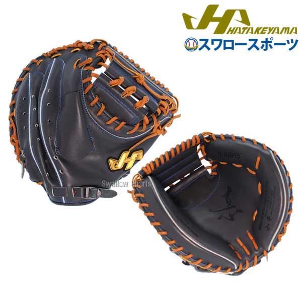 【あす楽対応】 送料無料 ハタケヤマ 硬式キャッチャーミット グローブ 捕手用 V SERIES V-M8HB HATAKEYAMA 野球部 硬式野球 部活 高校野球 大人 野球用品 スワロースポーツ
