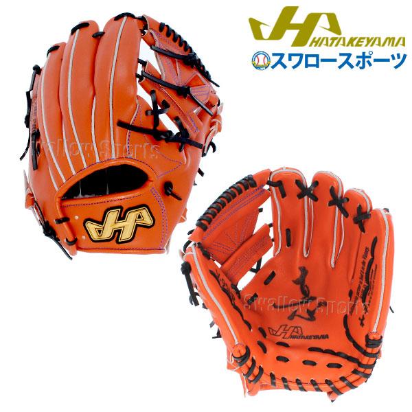 【あす楽対応】 送料無料 ハタケヤマ hatakeyama 硬式 グローブ グラブ 内野手用 V SERIES V-95HR 入学祝い 合格祝い 春季大会 新入生 卒業祝いのプレゼントにも 野球部 野球用品 スワロースポーツ