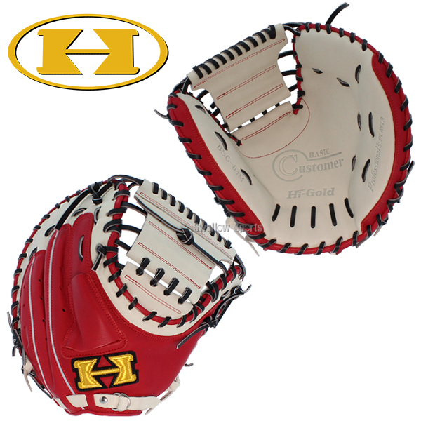 ハイゴールド ソフト ミット ベーシックシリーズ 捕手用 BSG-84M 右投げ用 キャッチャーミット 入学祝い 合格祝い 春季大会 新入生 卒業祝いのプレゼントにも 野球部 野球用品 スワロースポーツ