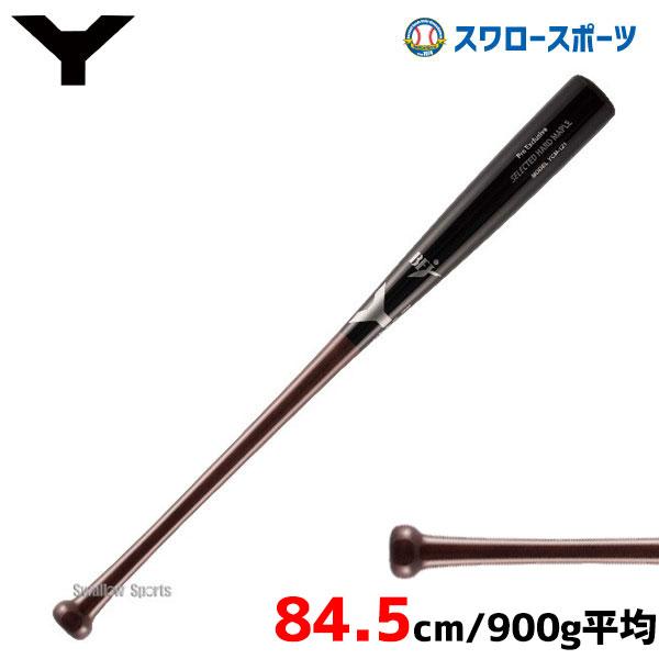 ヤナセ 木製バット 硬式 Yバット 硬式木製バット メイプル セミトップバランス BFJマーク入り くり抜き有り YCM-121 硬式用 木製バット 野球部 硬式野球 部活 高校野球 野球用品 スワロースポーツ