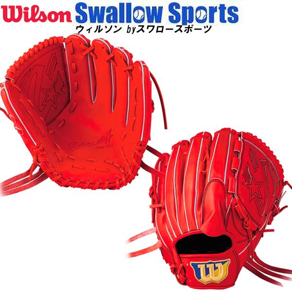 【あす楽対応】 送料無料 ウィルソン 硬式用 グローブ グラブ Wilson Staff DUAL 投手用 D1S WTAHWED1Sx 硬式用 高校野球 入学祝い 合格祝い 春季大会 新入生 卒業祝いのプレゼントにも 野球部 野球用品 スワロースポーツ
