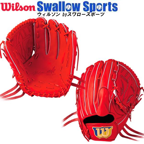 【あす楽対応】 送料無料 ウィルソン 硬式用 グローブ グラブ Wilson Staff DUAL 投手用 DPM WTAHWEDPMx 硬式用 高校野球 合宿 お年玉や、冬のボーナスのお買い物にも 野球用品 スワロースポーツ