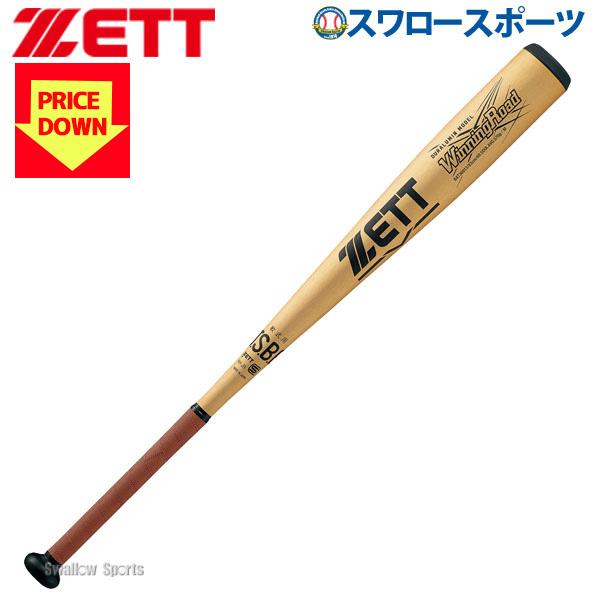 ゼット ZETT 軟式 バット ウイニングロード 金属製 BAT36913 83cm 570g平均 M号 軟式用 金属バット 入学祝い 合格祝い 春季大会 新入生 卒業祝いのプレゼントにも 野球部 新商品 野球用品 スワロースポーツ