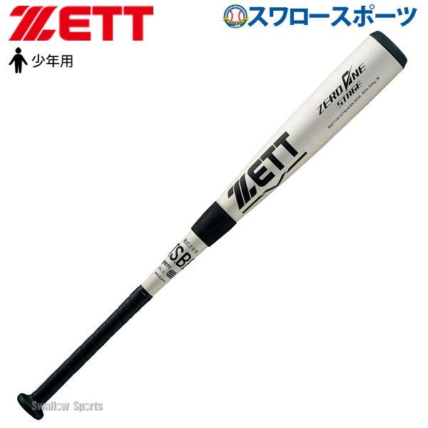 ゼット ZETT 軟式 バット ゼロワンステージ 金属製 少年用 ジュニア用 BAT71914 J号 入学祝い 合格祝い 春季大会 新入生 卒業祝いのプレゼントにも 野球部 野球用品 スワロースポーツ
