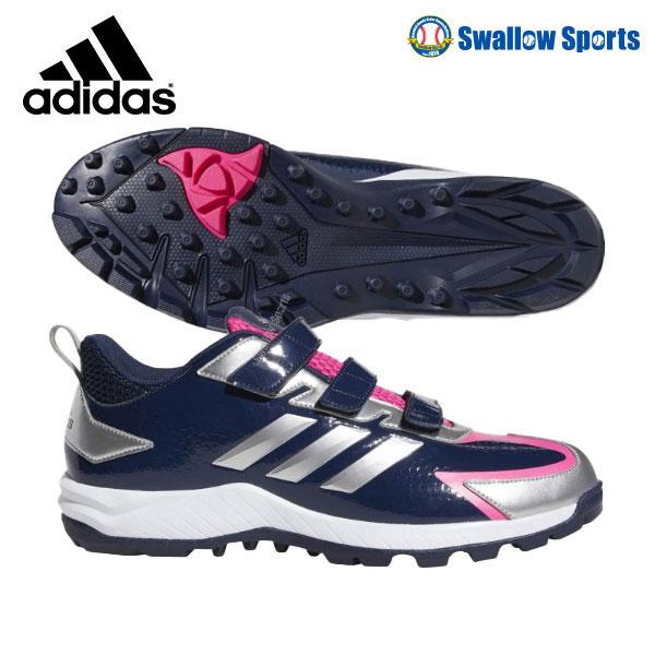 【3/1全品ポイント2倍 一部20倍!】 【あす楽対応】 adidas アディダス 野球 トレーニングシューズ 野球 ベルクロ マジックテープ アディピュア TR DB3469 靴 シュ