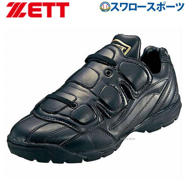ゼット ZETT 審判シューズ 審判用品 BSR9665 お年玉や、冬のボーナスのお買い物にも 野球用品 スワロースポーツ