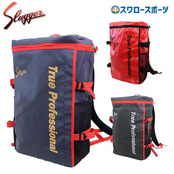 久保田スラッガー バックパック バッグ T-900 バック 遠征バッグ 野球部 リュック 野球用品 スワロースポーツ