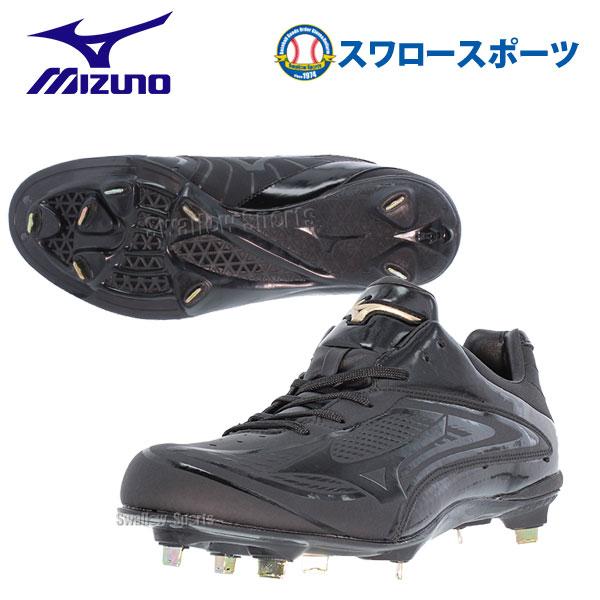 ミズノ スパイク 人工皮革(樹脂底) 金具(埋め込み) グローバルエリート IQ2 高校野球対応 11GM1711 野球部 野球用品 スワロースポーツ
